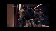 Измамен Град: Барселона ( Бг Аудио )