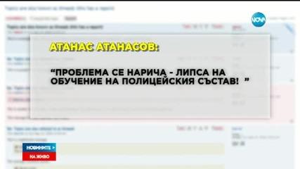 Новините на Нова (16.10.2015 - централна)