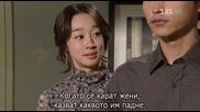 [бг субс] Golden Bride - епизод 33 - част 3/3