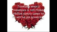 Barry White - Youre The First, The Last, My Everything с Bg Sub