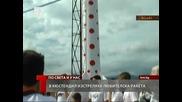 Любителска ракета изстреляха в Кюстендил