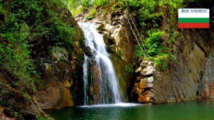 Водопад Скокът край с. Калейца
