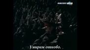 Evanescence - Going Under (превод)