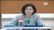 ВСС ще прави нова система за разпределение на делата
