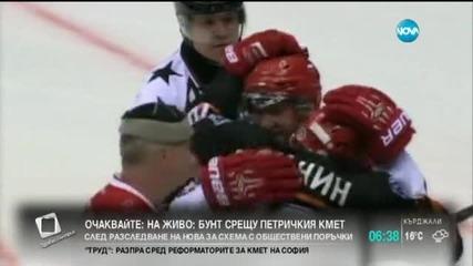 Путин демонстрира завидни хокейни умения