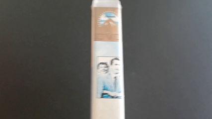 Българското Dvd издание на Римска ваканция (1953) Александра видео 2003