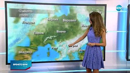 Прогноза за времето (21.10.2020 - централна емисия)
