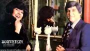 Леа Иванова - Тръгвам си без шум 1983 аудио - Изгубени в миналото