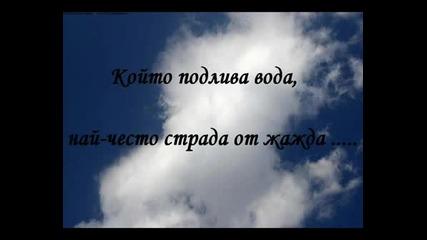 (боца) Dj Simos - Monos Mh Meneis .wmv