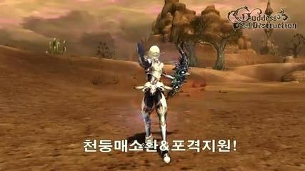 Lineage 2 Goddess of Destruction - Archer Skill (gameplay)