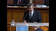 Цветан Цветков е новият председател на Сметната палата