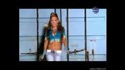 Яница - Две В Едно ( Official video )