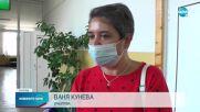 Специална система за чист въздух заработи във врачанско училище