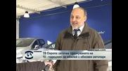 """ТВ """"Европа"""" започна празнуването на десетата си годишнина с обновен автопарк"""