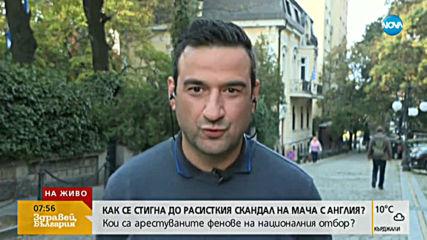 Степан Хиндлиян за скандала на мача: Темата се преекспонира