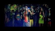 Flo Rida - Whistle ( Официално видео )