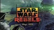 Star Wars Rebels Trailer