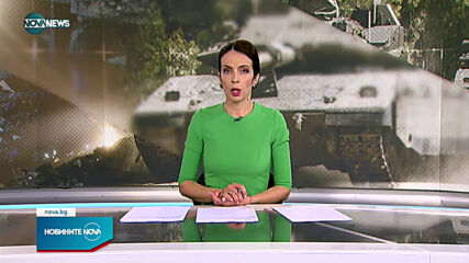 Новините на NOVA NEWS (16.05.2021 - 13:00)