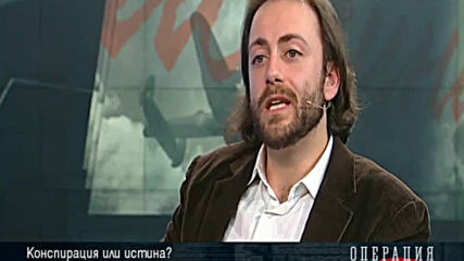 Операция История - Неизвестният Васил Левски - 14.2.2020