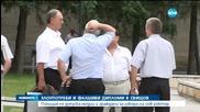 Полиция не пусна медиите в Стопанската академия в Свищов