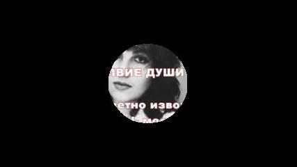 Жанна Дудукалова Безмолвие души