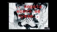 Zeljko Joksimovic - Lane moje ( prevod )