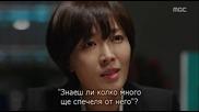 [easternspirit] Two Weeks (2013) E11 1/2