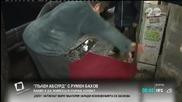 """""""Пълен абсурд"""": Да живееш в улична локва - Здравей,България (19.09.2014)"""