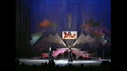 Juzen Vetar - Bataljonat se strojava (1998)