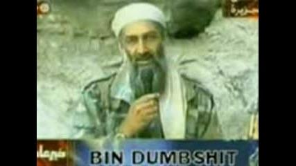 Osama Bin Laden - Fuck Dr. Dre and Eminem (Diss) Rap Video