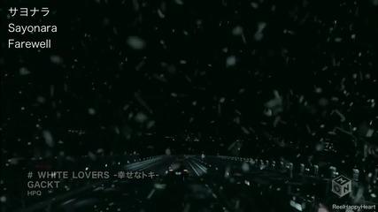 [pv] Gackt - White Lovers -shiawase Na Toki ( Kanji Romaji Eng Sub)