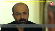 Хулиганът Karadayi еп.73-1 Руски суб. Турция
