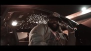 Rick Ross ft. Young Breed - My Hitta [бг превод]