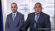 Борисов: Излизаме от парламента