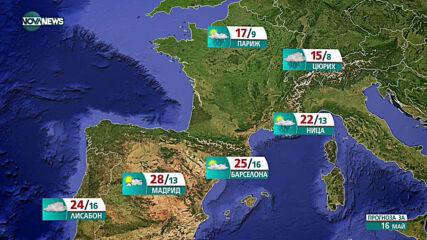 Прогноза за времето на NOVA NEWS (15.05.2021 - 22:00)