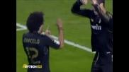 Танца на Роналдо и Марсело