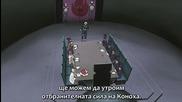 Naruto Shippuuden 193 bg subs Високо Качество