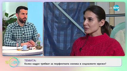 """Илияна Лазарова за тежестта на подписа в ритуалната зала - """"На кафе"""" (20.01.2021)"""