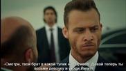 Въпрос на чест Seref Meselesi еп.1-1част Руски суб. Турция с Керем Бурсин