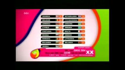 Junior Eurovision 2007 - Откриване