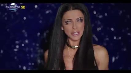 Емануела - Сменяй ме | Официално видео
