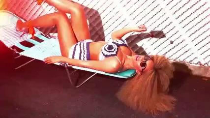 Световна премиера! Beyonce feat J Cole - Party + Превод