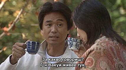 Yasashii Jikan (2005) E01
