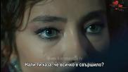 Черна любов * Kara Sevda еп.3 бг.суб тр.1