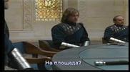 First Knight / Първият рицар (1995) (бг субтитри) (част 4) Vhs Rip Александра видео 1996
