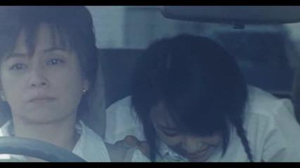 1 Litre Of Tears / Един литър сълзи (2005) 1/5