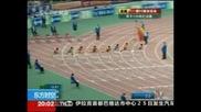 Лю Ксианг ще бяга за първи път от 3 години в Европа на 11-и февруари