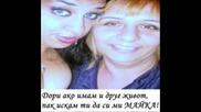 ork. Exsel Kiochek Zaa Moita Mama..;pp