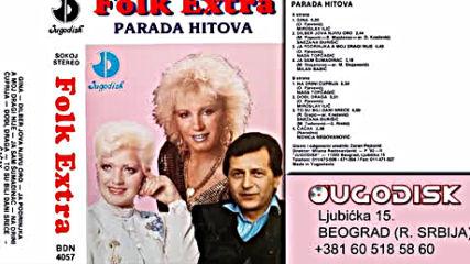 Miroslav Ilic - Gina - Audio 1980