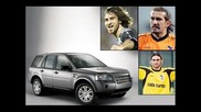 Какви коли карат футболистите?
